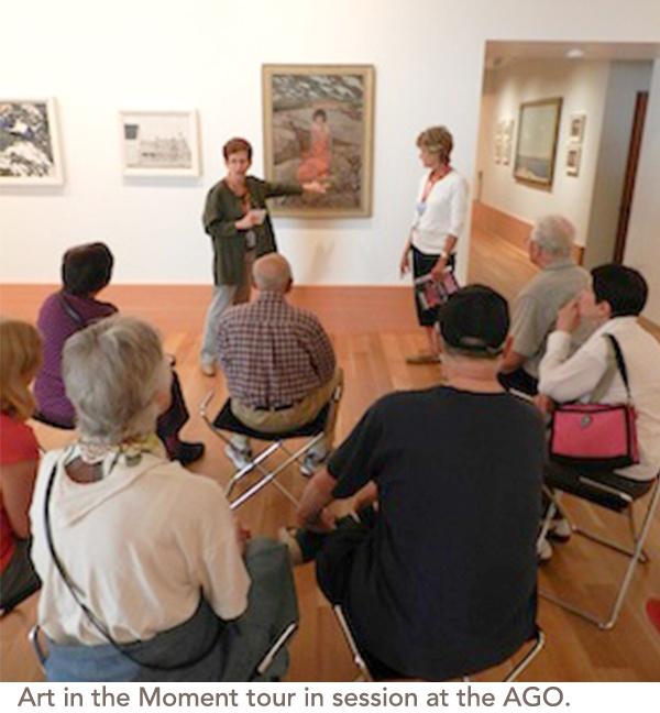 art tour in AGO